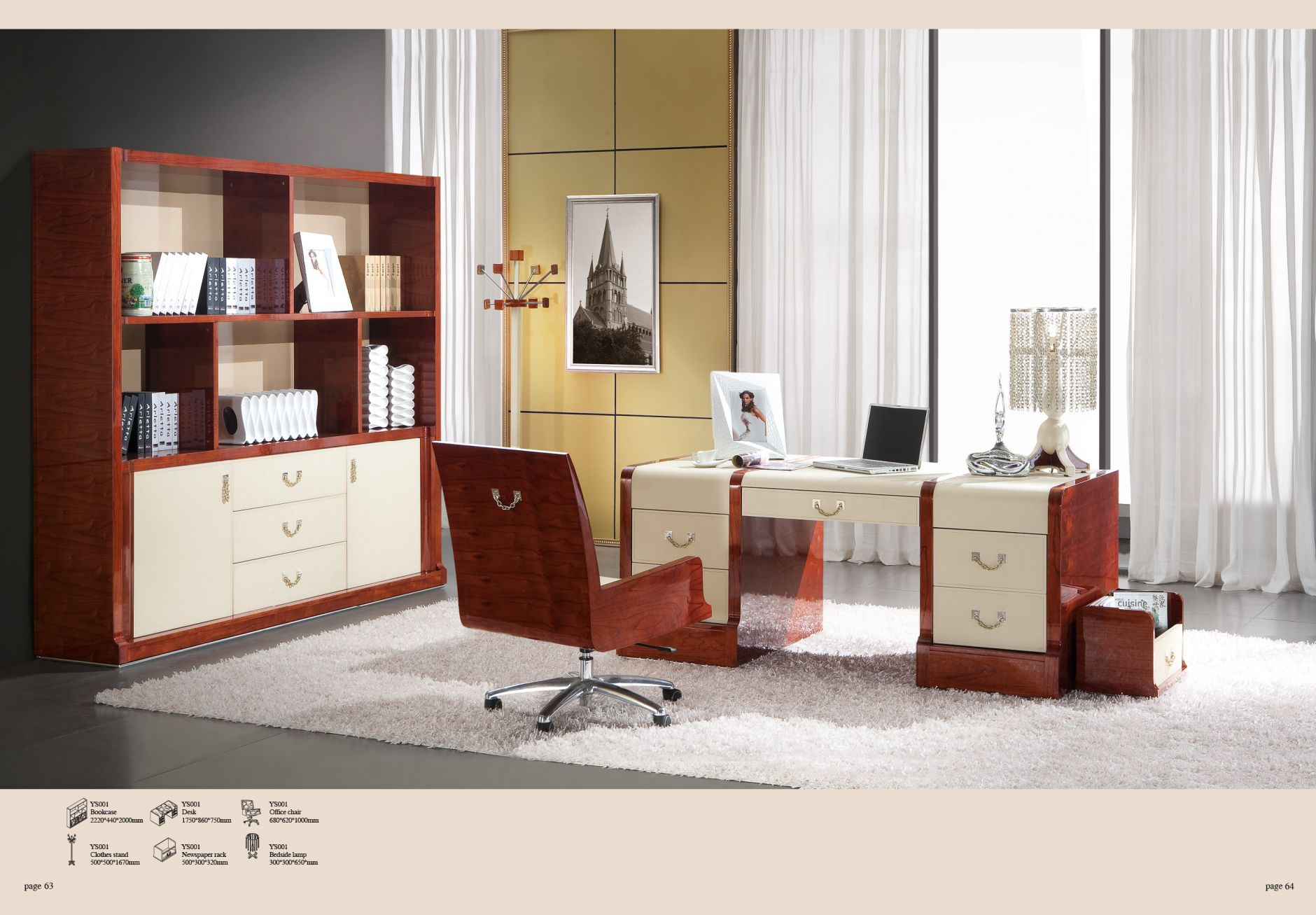 b ro schreibtisch modell ys001die m bel aus italien. Black Bedroom Furniture Sets. Home Design Ideas