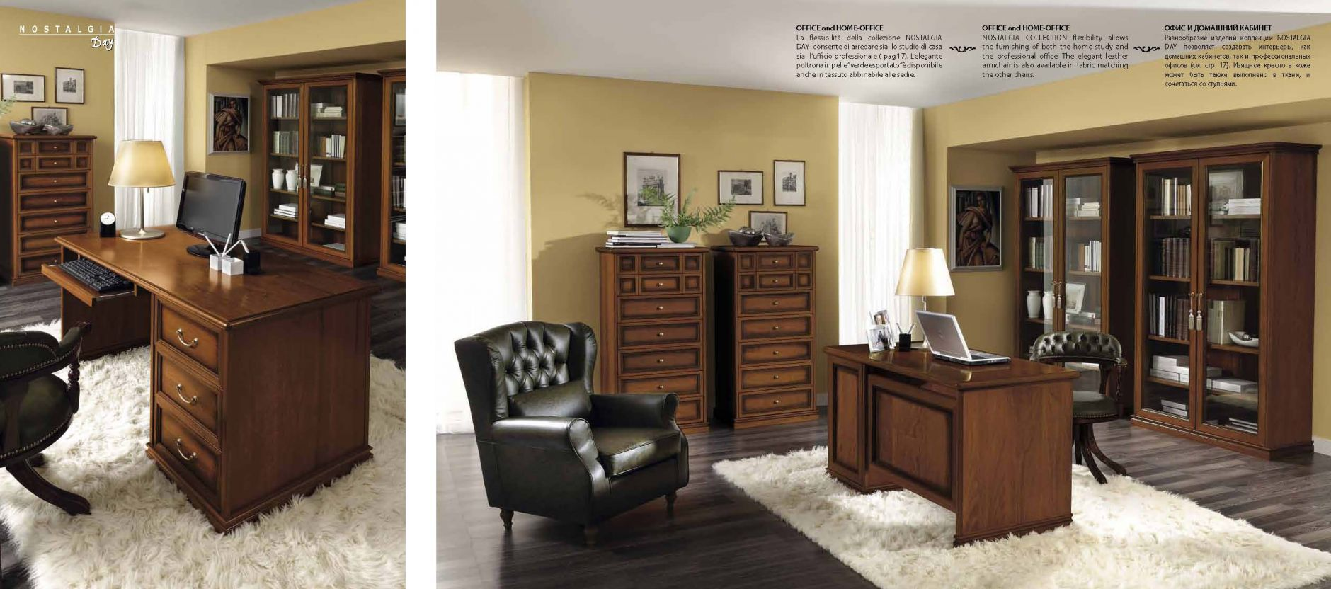 b rotische b ro m bel camelgroup serie nostalgie tagdie. Black Bedroom Furniture Sets. Home Design Ideas