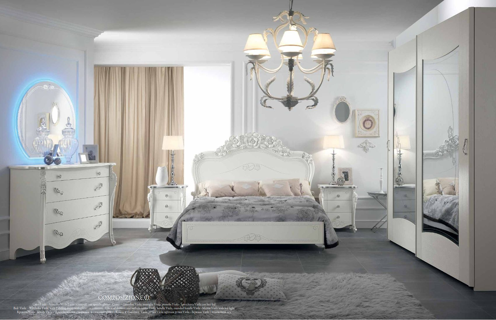 klassische m bel mobilpiu schlafzimmer serie viola. Black Bedroom Furniture Sets. Home Design Ideas