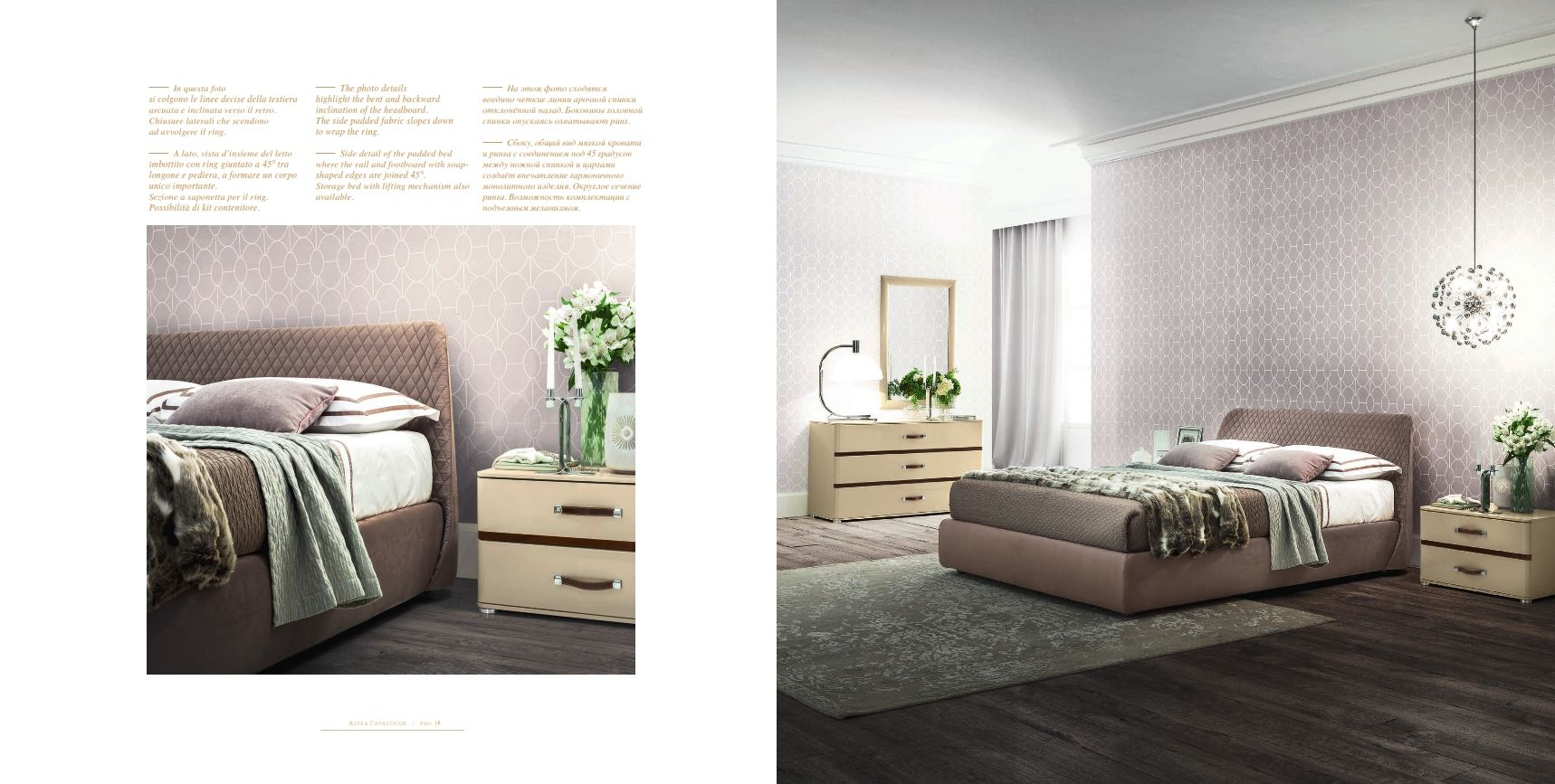 Chambres coucher chambre coucher camelgroup kleo for Chambre a coucher 93