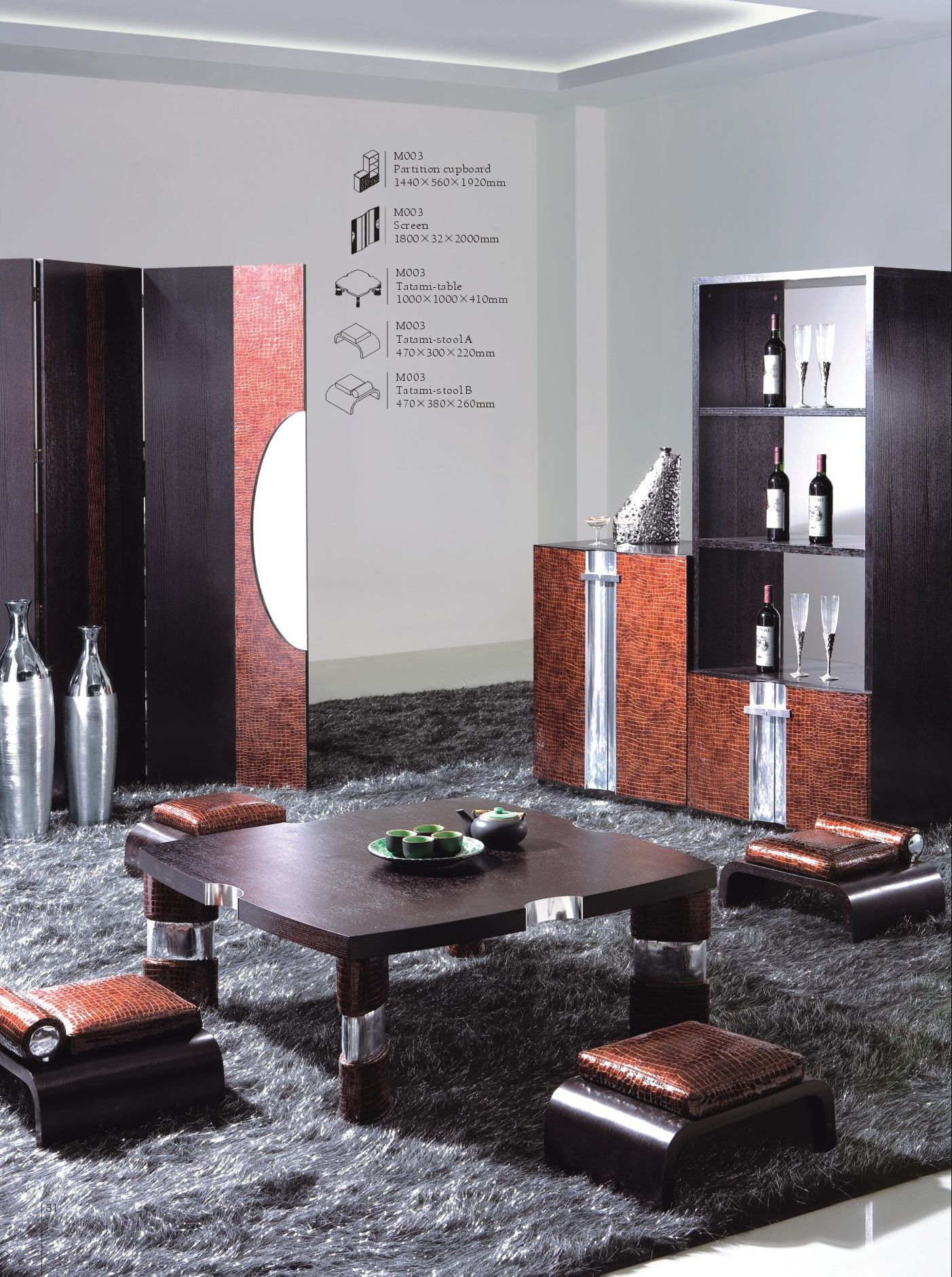 designer m bel designer serie tabelle tatami m003die. Black Bedroom Furniture Sets. Home Design Ideas