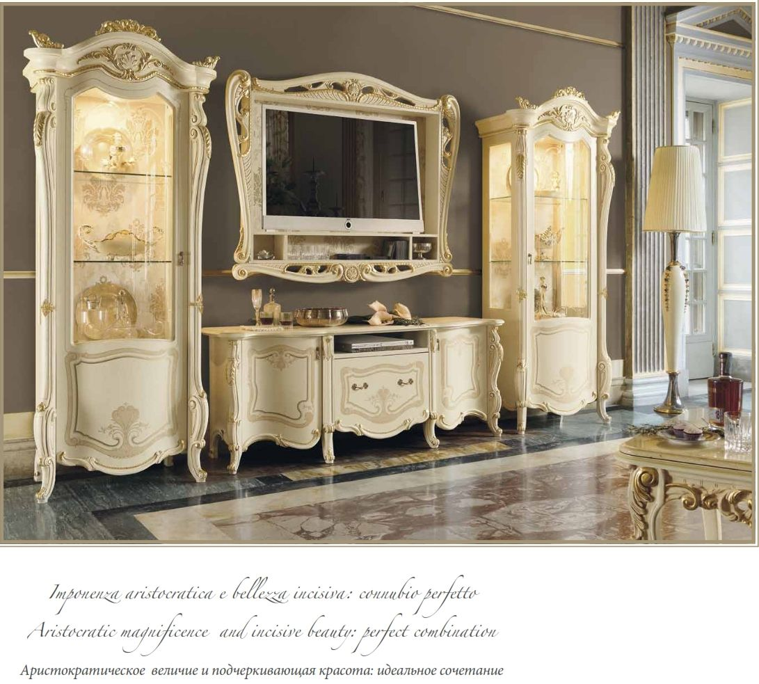 luxus m bel ausstattung mobilpiu serie opera patinadie. Black Bedroom Furniture Sets. Home Design Ideas