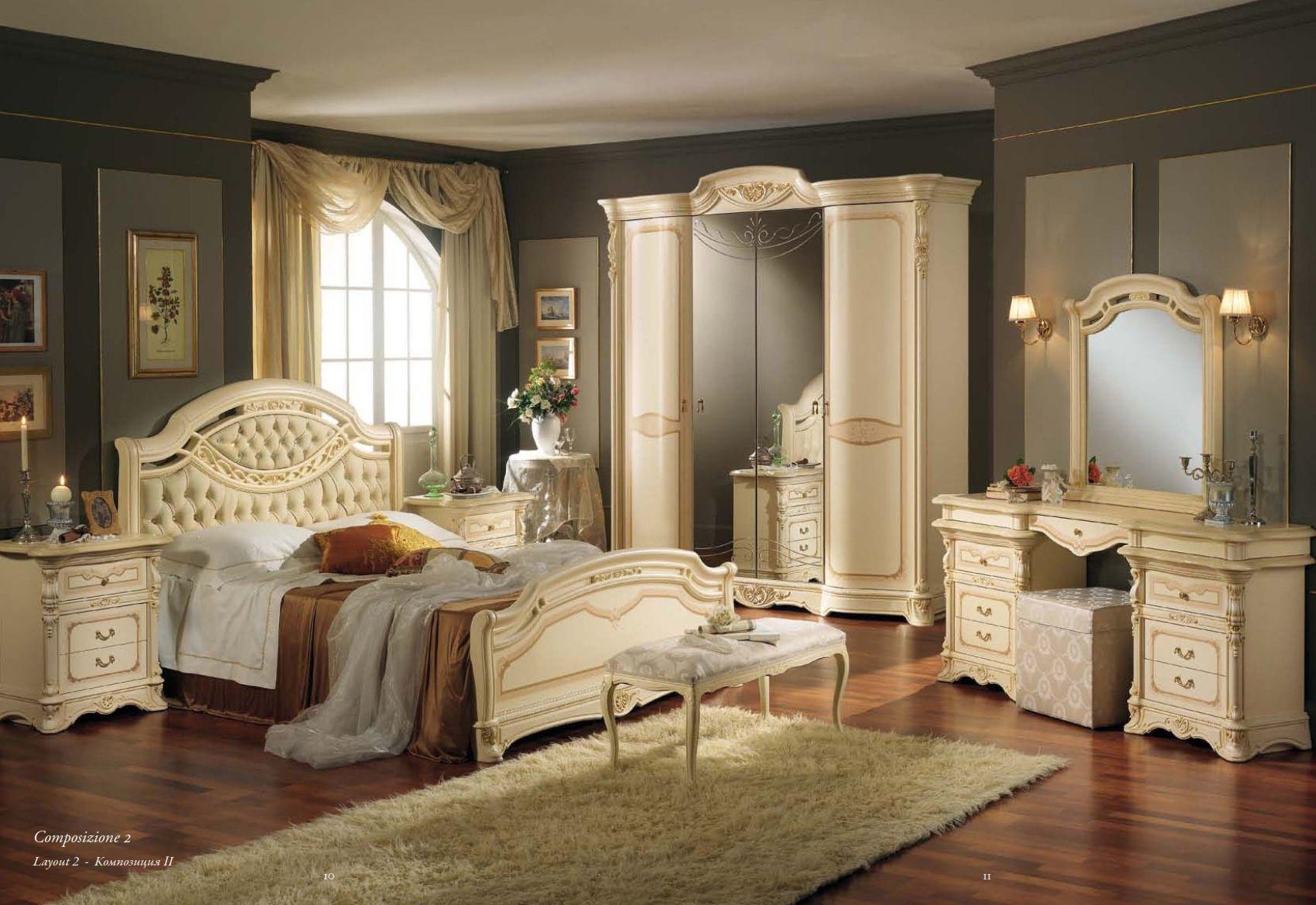 Meubles classiques Chambre  coucher MOBILPIU série REGINA