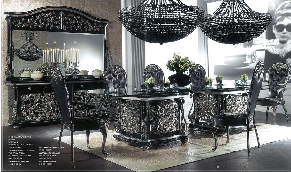 Versace Furniture Dining Table 70000 Seriesfurniture