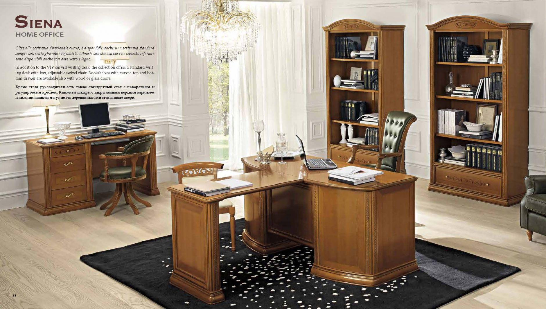 Bureau bureaux meubles de bureau camelgroup série sienales