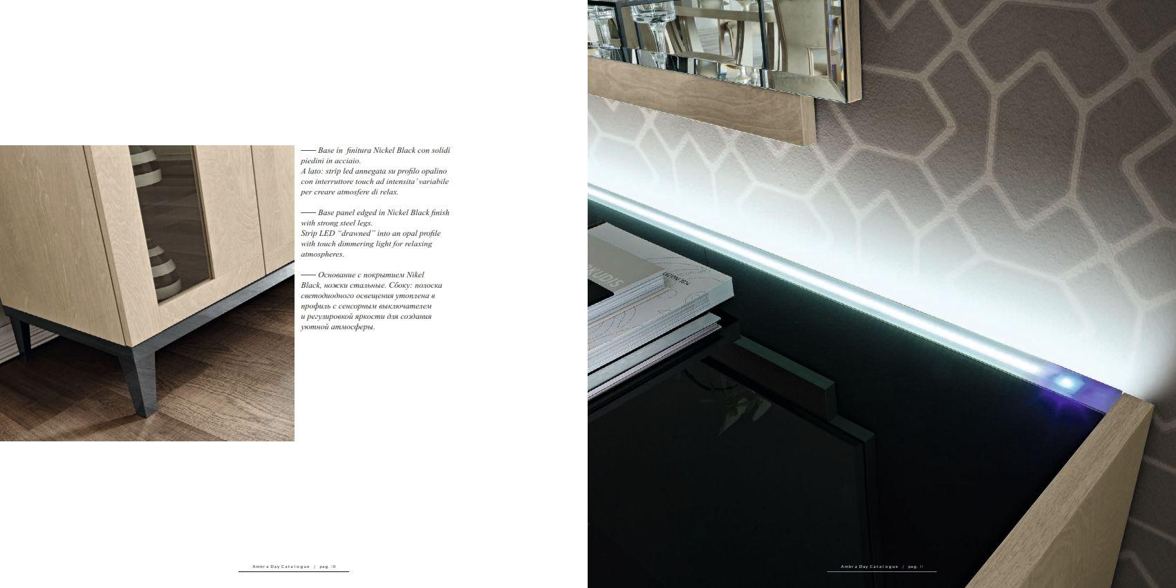Chaises de salle manger salle manger camelgroup for Chaise de salle a manger trackid sp 006