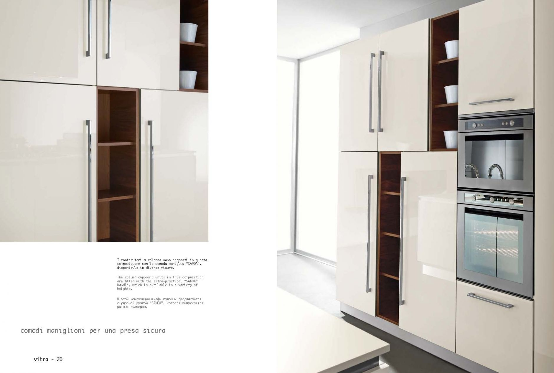 k chen vitra k chenserie 2die m bel aus italien. Black Bedroom Furniture Sets. Home Design Ideas