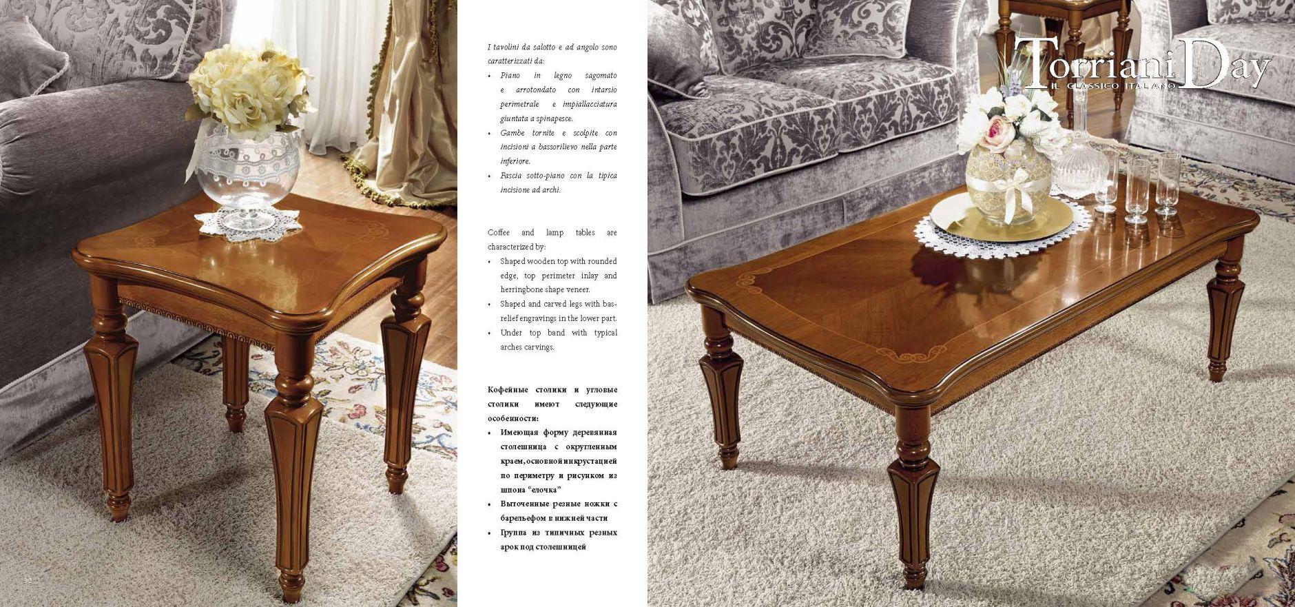 Klassische Mapbel Wohnzimmer Mapbel Camelgroup Serie Tag Torriani .