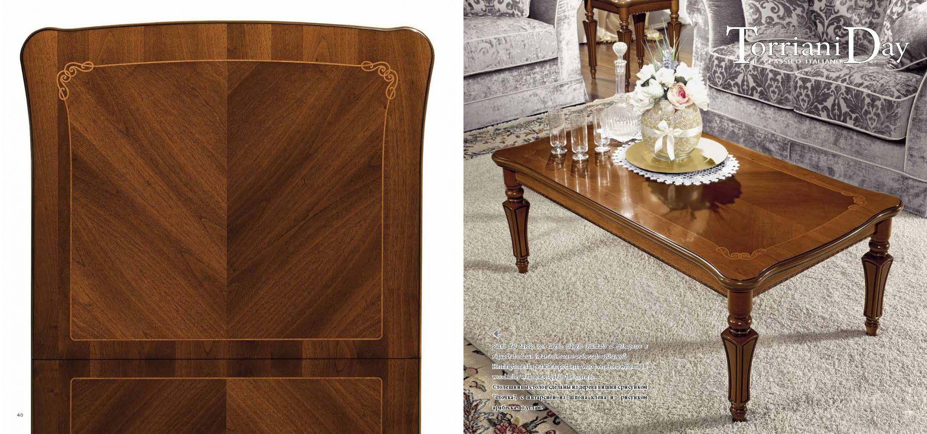 klassische m bel wohnzimmer m bel camelgroup serie tag torriani zusammensetzung 7die m bel aus. Black Bedroom Furniture Sets. Home Design Ideas