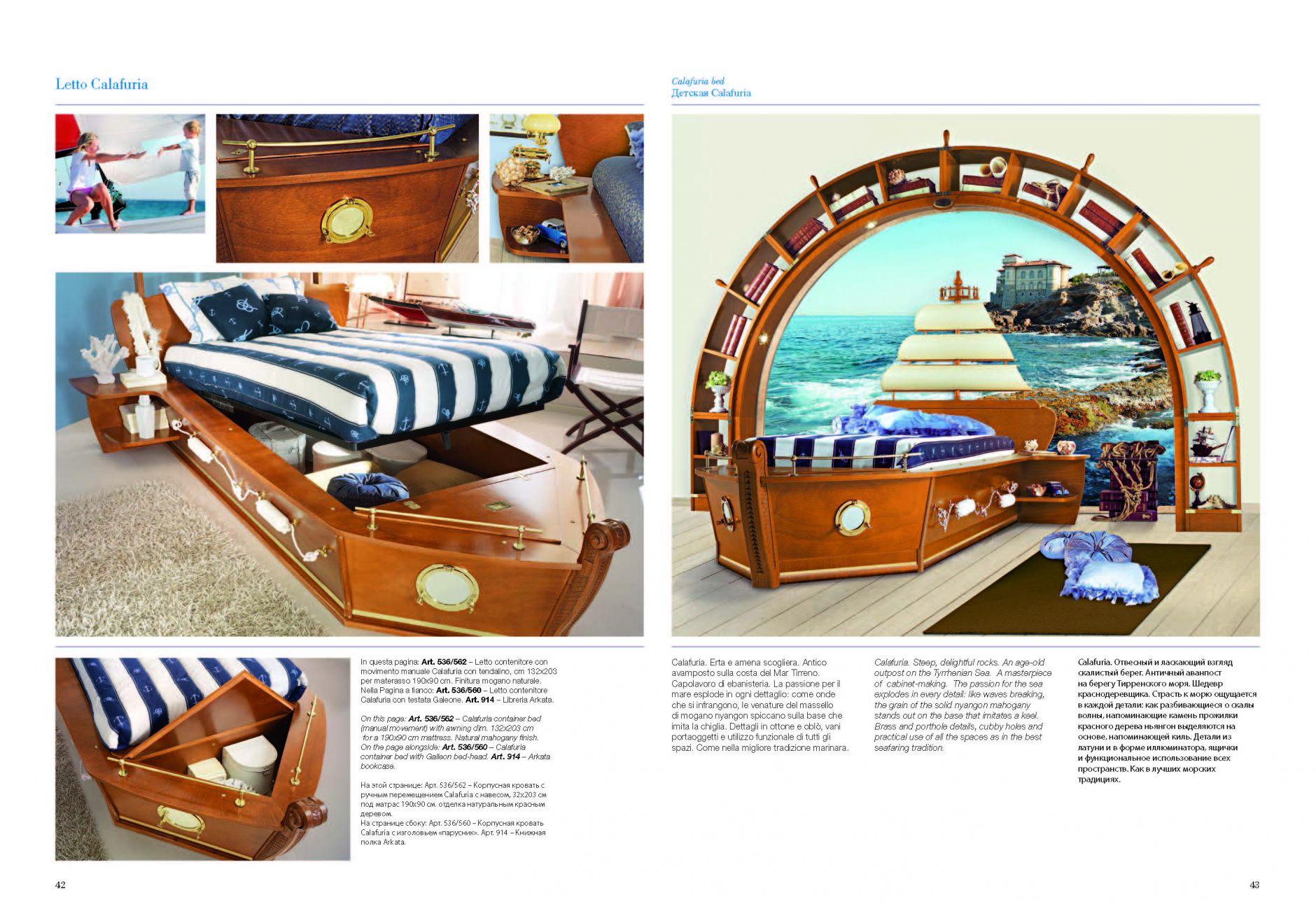 kinderm bel kinderbett boot carotidie m bel aus italien. Black Bedroom Furniture Sets. Home Design Ideas