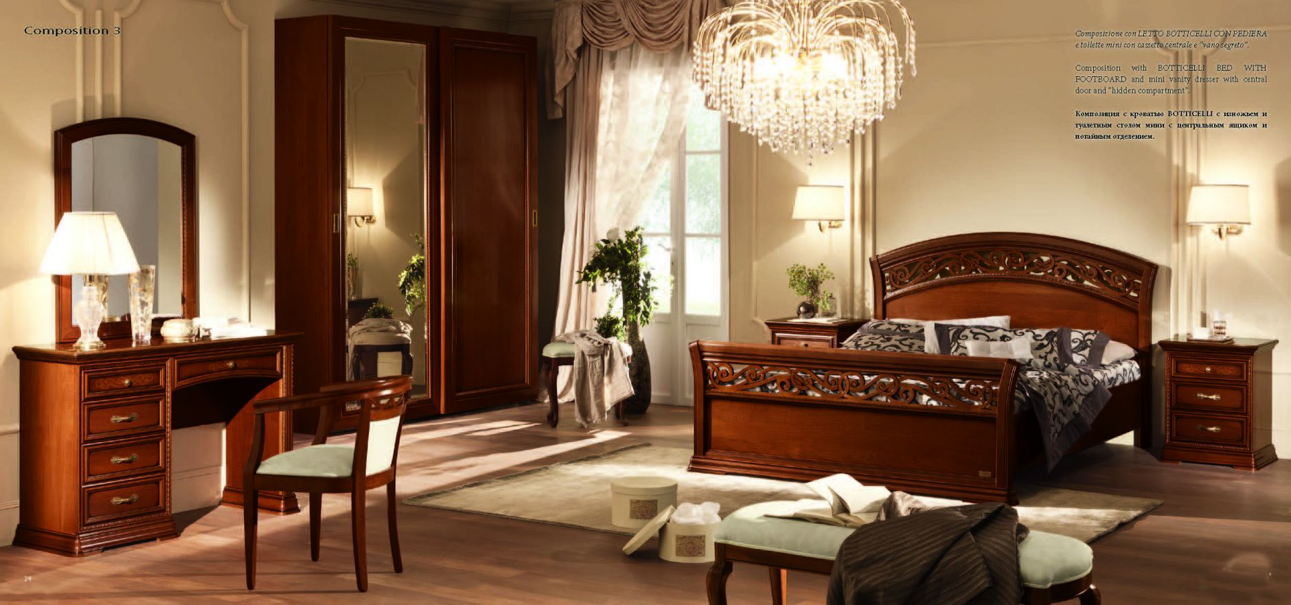 Meubles classiques chambre coucher camelgroup s rie for Chambre 13 serie