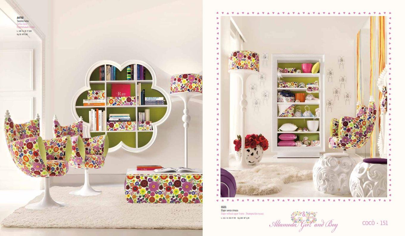 kinderm bel luxus m bel alta moda kinderserie cocodie m bel aus italien. Black Bedroom Furniture Sets. Home Design Ideas