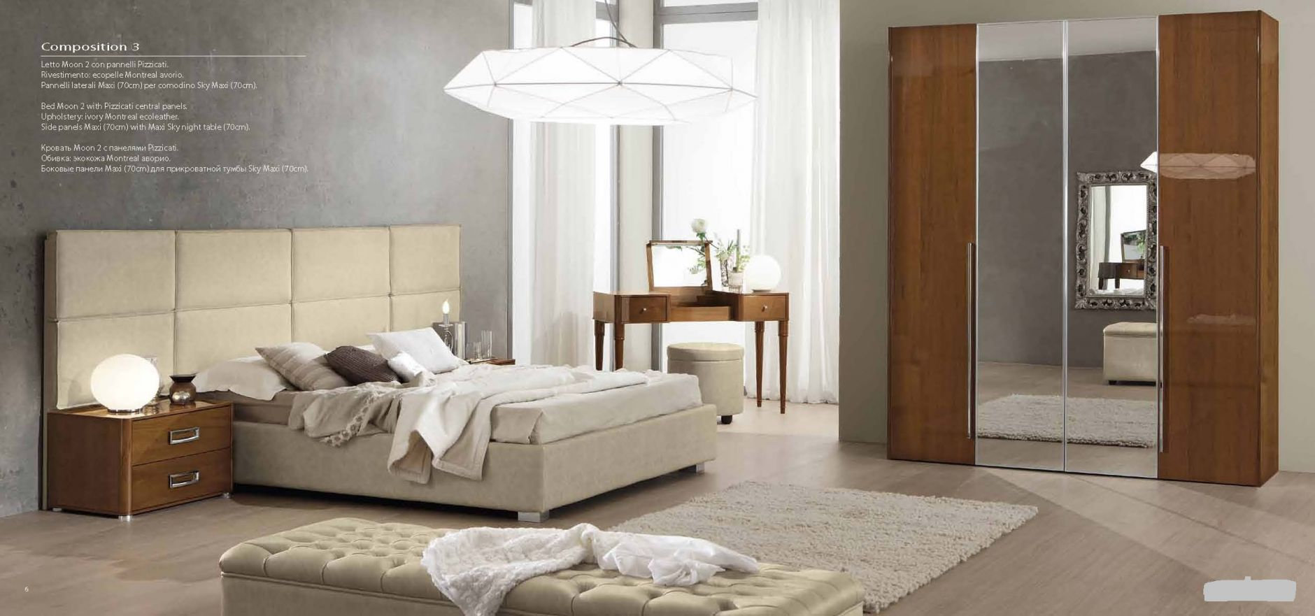 Chambres coucher chambre coucher camelgroup new moon for Chambre 13 serie