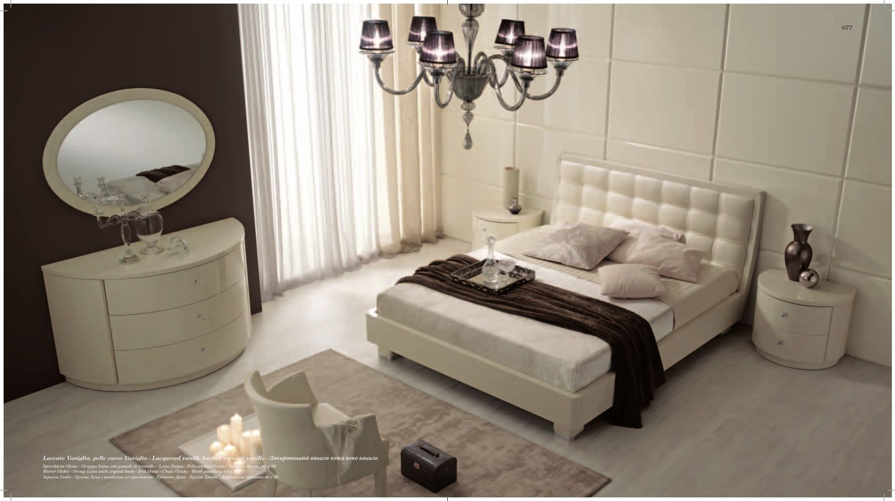 bedroom with desk bedroom vip vip bedroom saber mobili regal 10770