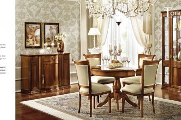 Dining room Camelgroup Series DAY TORRIANI Composition 3